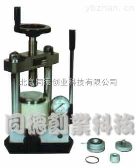 紅外壓片機/粉末壓片機/粉末壓片儀/壓片機