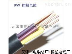 KVV控制電纜KVV22鎧裝控制電纜哪里Z便宜