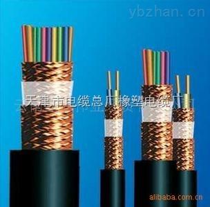 KVV3X1.5電纜kvv450/750多芯控制電纜廠價直銷
