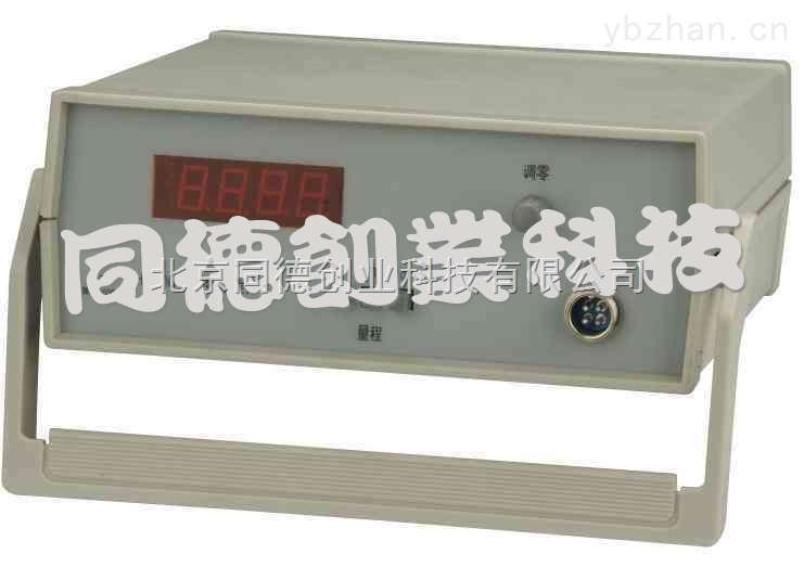 磁場測量儀/高斯計/數字特斯拉計