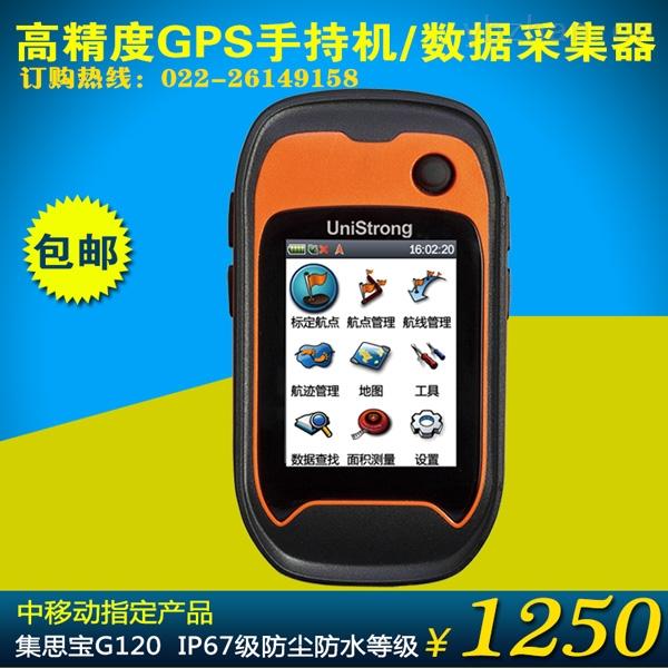 清远基站gps测量仪去哪里可以买到