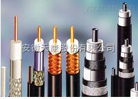 SYWV-75-5-电缆分配系统用物理发泡聚乙烯绝缘同轴电缆