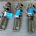 全不锈钢气动三通卫生级换向阀卡盘大小50.5mm