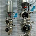 21型氣動衛生級換向閥廠家直銷
