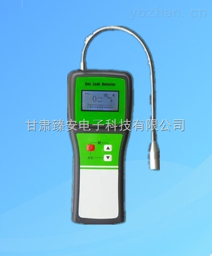 ZAD-8011-供應臻安ZAD-8011便攜式氫氣檢漏儀