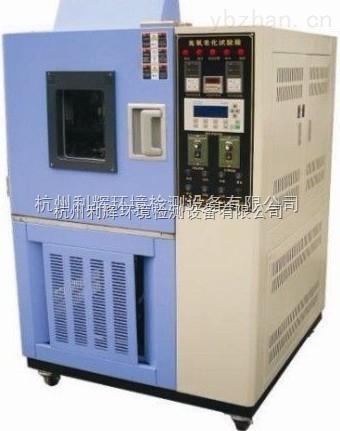 臭氧老化检测机,吉林臭氧老化试验箱