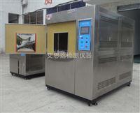 兩箱式冷熱衝擊試驗箱AG8亚游集团廠家推薦!