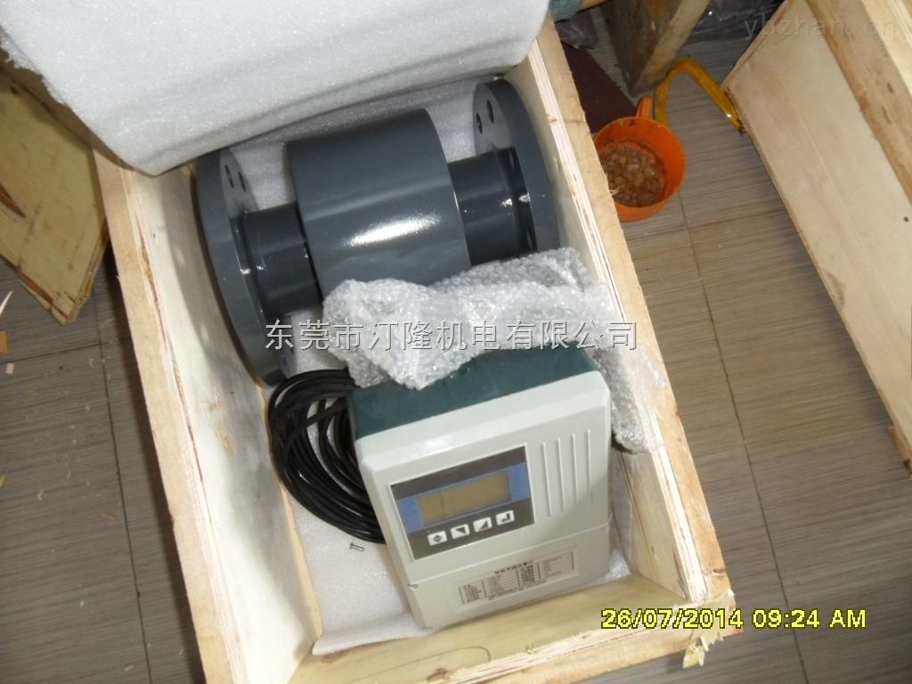LDBE-80智能电磁流量计