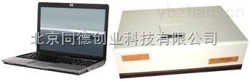 STY800红外分光测油仪/红外测油仪