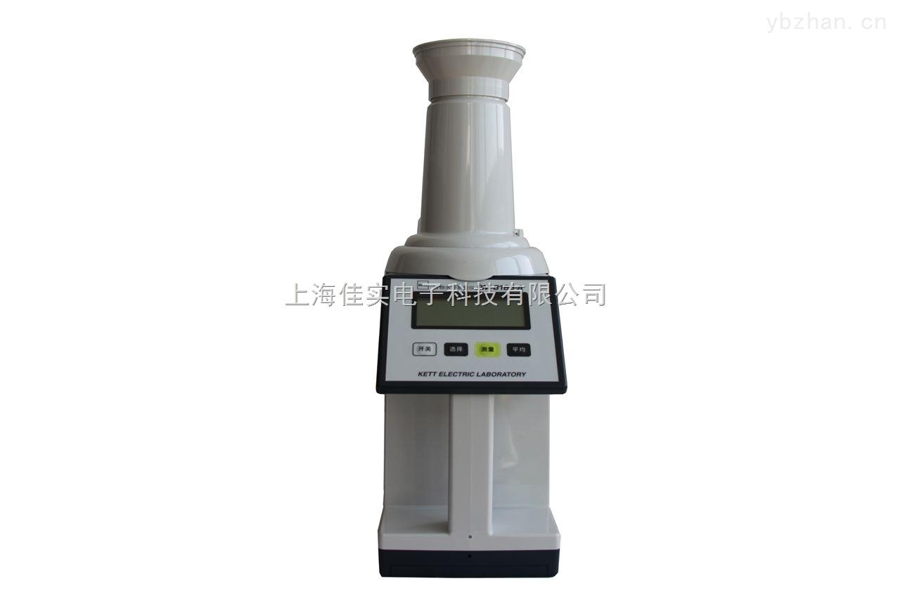 pm-8188-A谷物水分测量仪水稻测水仪玉米水份仪大豆水分仪