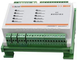 AGP300风力发电装置
