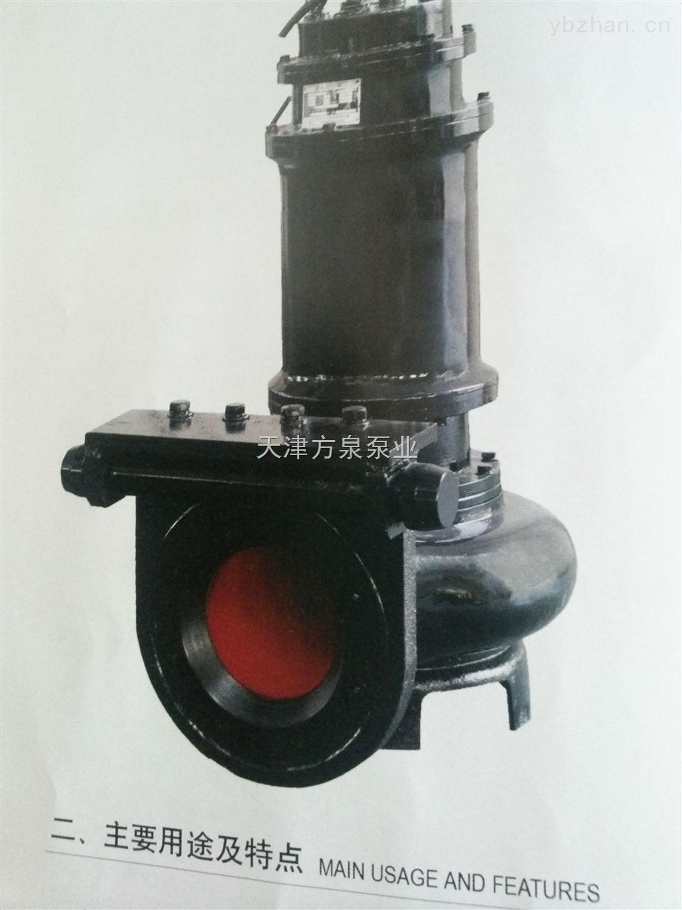 高效节能无堵塞排污泵