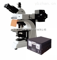 HG13-XY-RFL-荧光显微镜 ,高眼点平场目镜