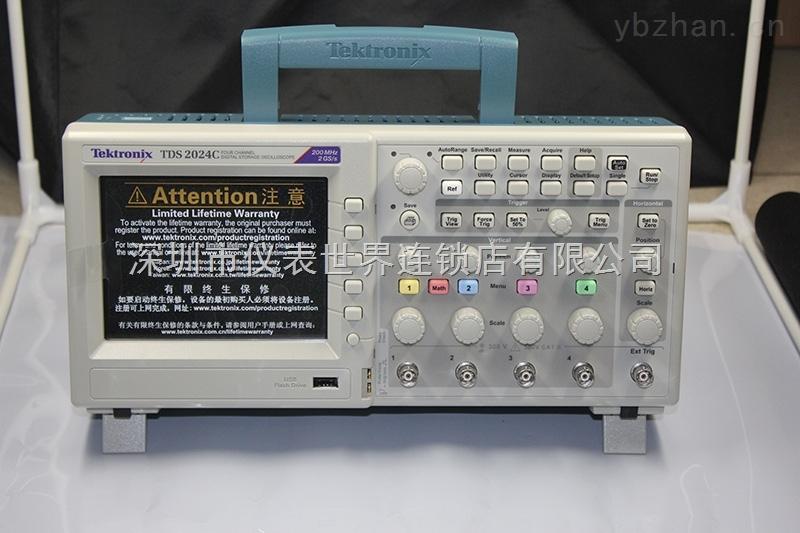 泰克数字存储示波器TBS2024C 200M 2通道 2G采样
