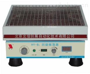 HG24-HY-B2-回旋振荡器