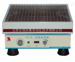 HG24-HY-B1-回旋振荡器