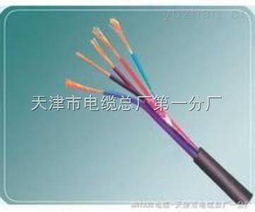 计算机屏蔽电缆,DJFPFP7X2X1.5电缆精品热销6