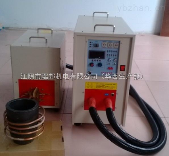 江阴熔银炉厂家专业生产直销200公斤以内小型熔白银的炉子