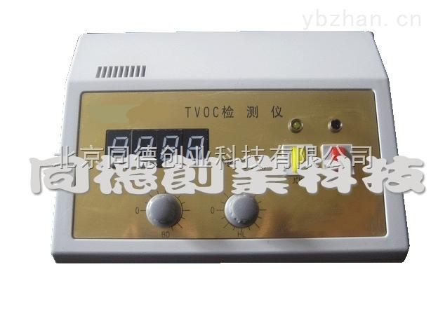 便携式TVOC检测仪/TVOC检测仪/便携式TVOC测定仪
