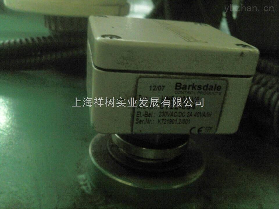上海祥树国际贸易急速报价RE18P-2DK.1E.2R Nr:206364