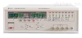 ZC2618B电容量测试仪/中策ZC2618B电容测量仪