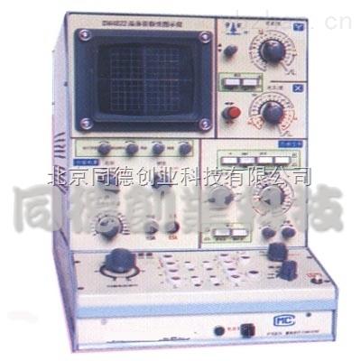 厂家晶体管特性图示仪