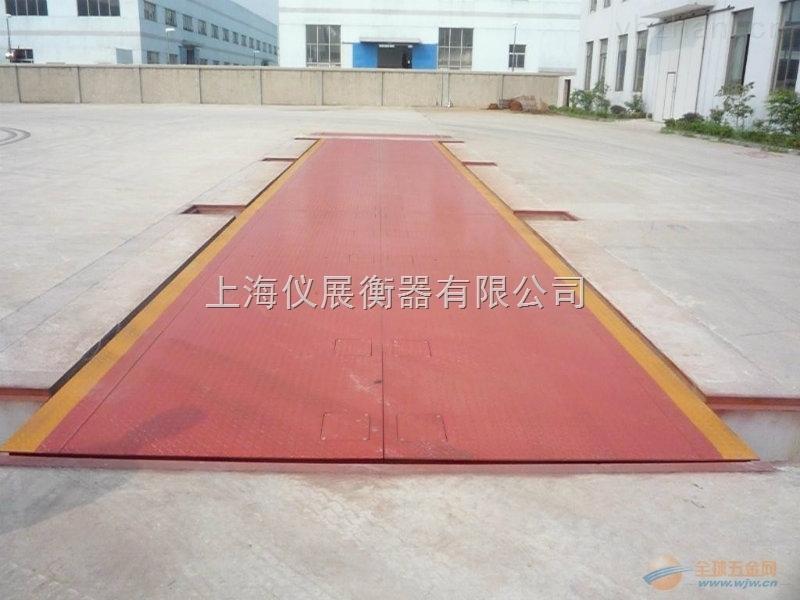 高精度120吨电子地磅(汽车衡)厂家