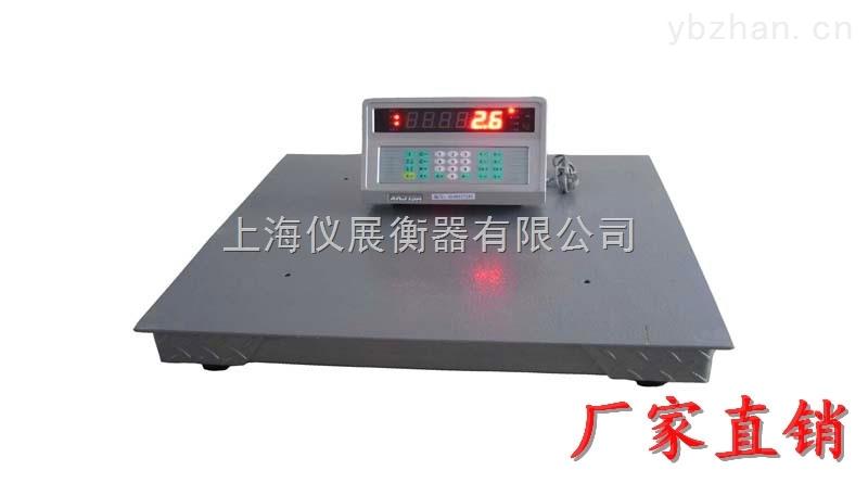 SCS-優質推薦10噸小地磅10T小磅秤廠家直銷