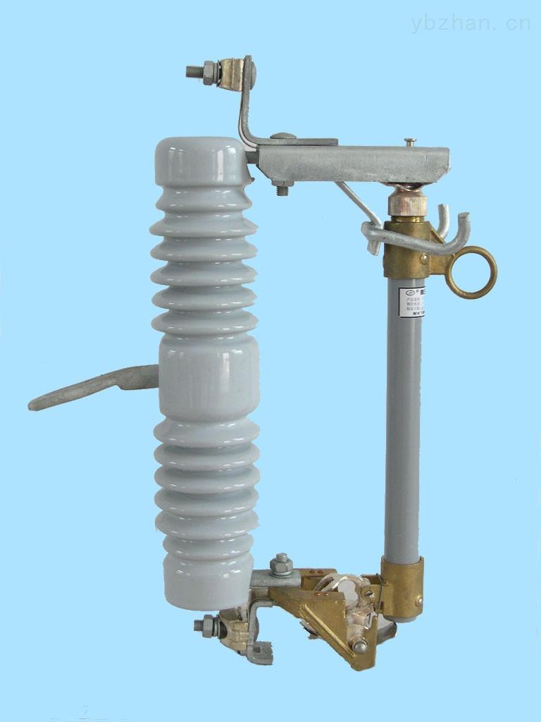 HPRW6-12/200硅橡胶高压熔断器,硅橡胶高压喷射式熔断器