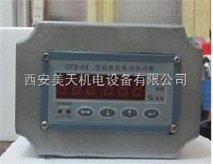 电动执行机构WF-5100 位置发送器