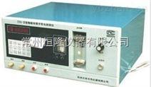 智能冷原子熒光測汞儀廠家