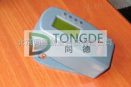 彩色反射式密度儀/反射密度計/彩色反射式密度計(中文顯示)
