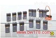 QT103-XP-913H-便攜式硫化氫檢測儀