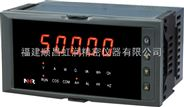 NHR-3100单相电力测量仪表