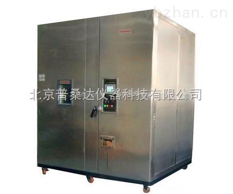 北京定做大容積恒溫恒濕試驗箱