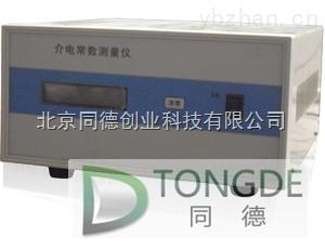 直銷介電常數測量儀/介電常數檢測儀