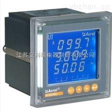 PZ80L-AV3液晶显示电压表PZ80L-AV3