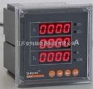 數字顯示電流表PZ72-AI3