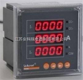 PZ72-AI3数字显示电流表PZ72-AI3