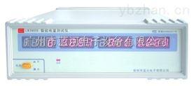 LK9800单相电参数测试仪/数字功率计/功率表