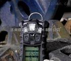 梅思安天鷹4X四合一氣體檢測儀
