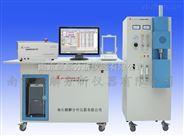 南京麒麟高频红外全能元素分析仪
