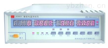 蓝河牌LK9804电参数测试仪