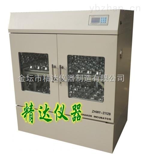 HZQ-Y大型双层恒温振荡培养箱