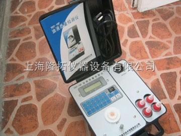 油质量检测仪/THY-18F