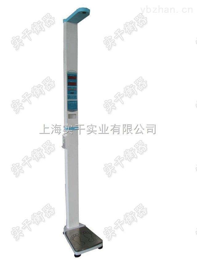 折叠身高测量仪-折叠身高测量仪