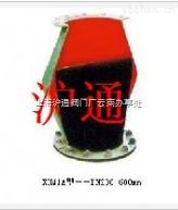 XH81型橡膠排污止回閥.