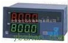 XLA数码闪光报警器