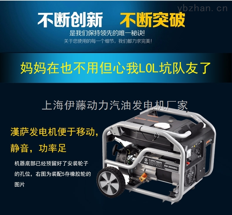 5000瓦汽油发电机