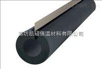 优质橡塑保温管价格